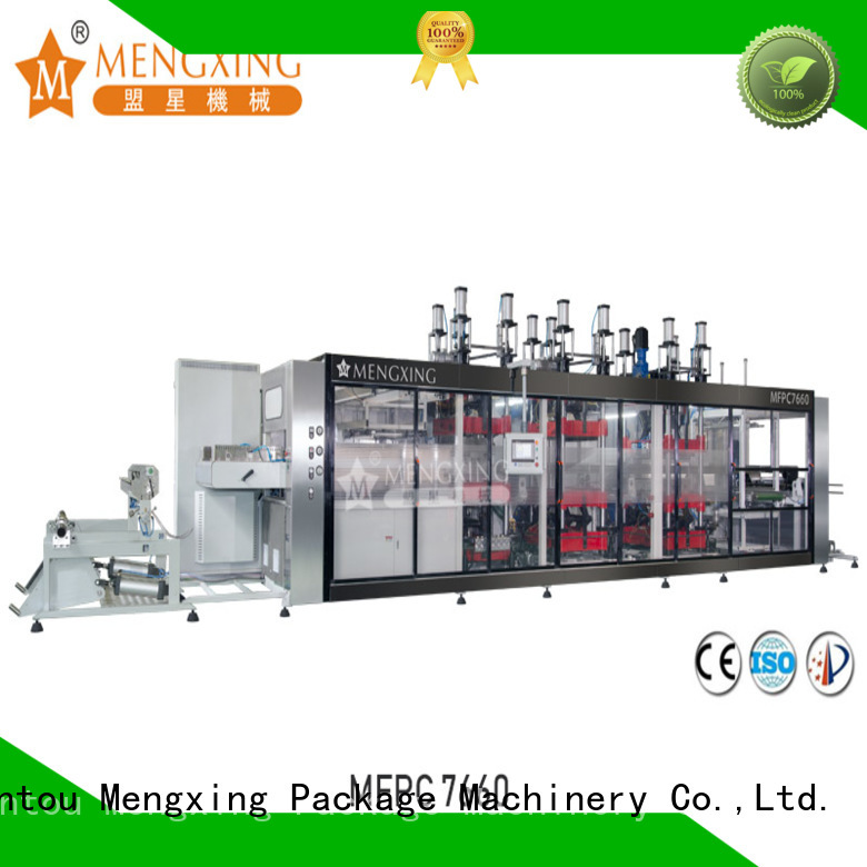 Mengxing heavy-duty vacuum machine best factory supply efficiency