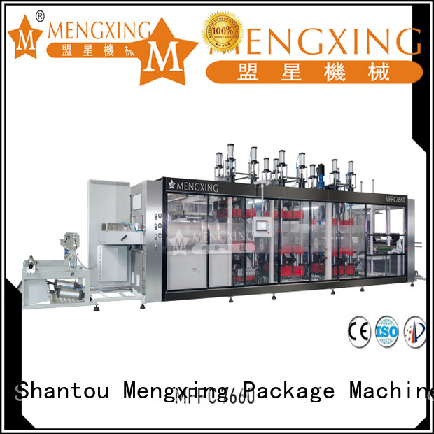 Mengxing high-performance bops machine best factory supply for sale