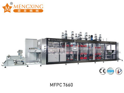Full atomatic vacuum pressure forming machine 4 station MFPC7660