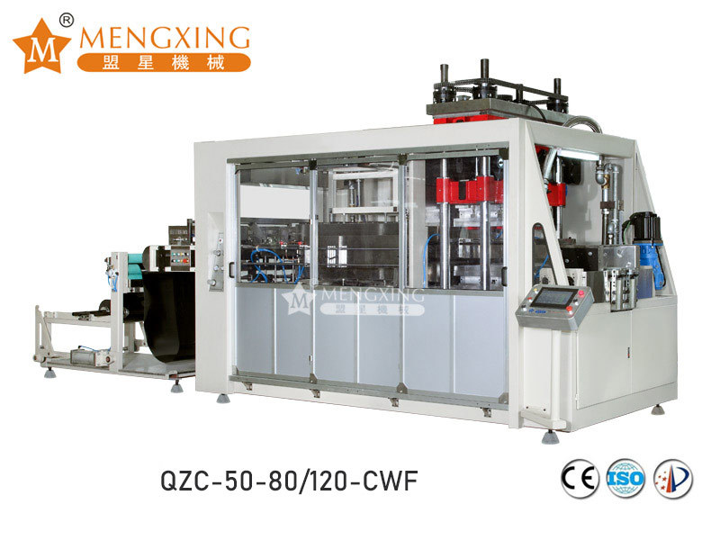 High-performance automatic pressure forming machine QZC50-80/120-CWF