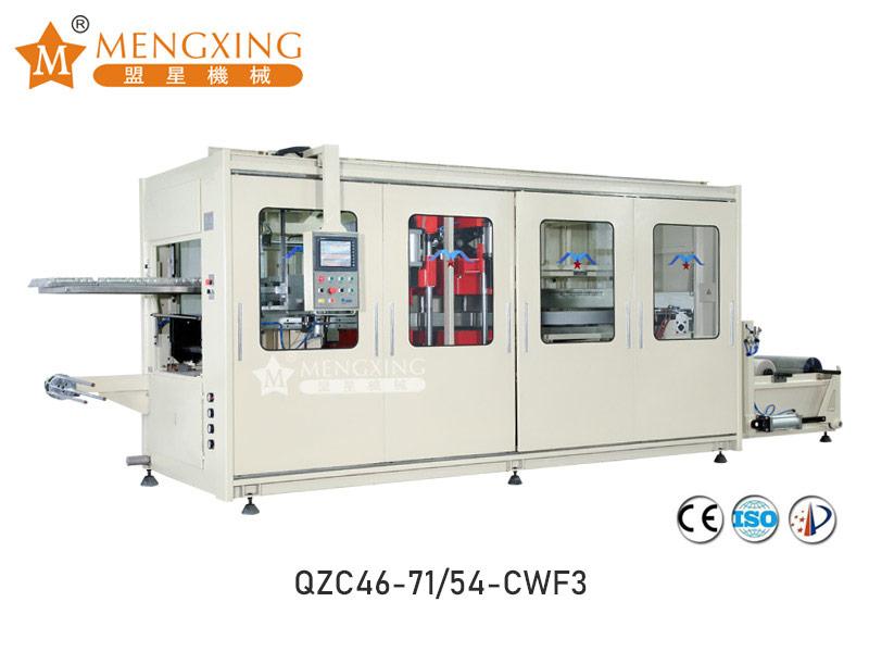 high-performance plastic moulding machine oem&odm efficiency-1