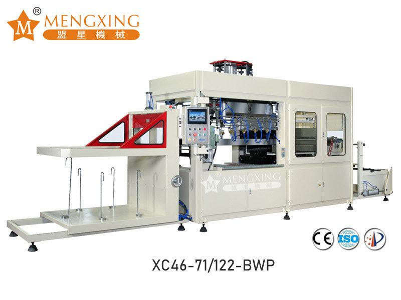 Automatic high-speed plastic vacuum forming machine XC46-71/122-BWP