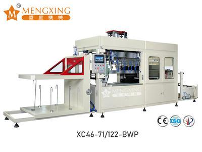 Automatic high-speed plastic vacuum forming machine XC46-71/122-BWP