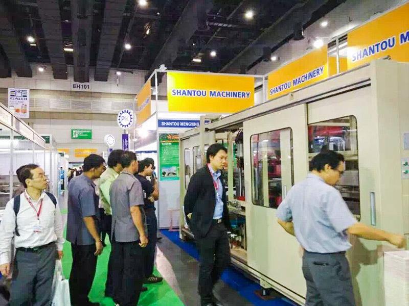 Propak Asia 2015 Thailand