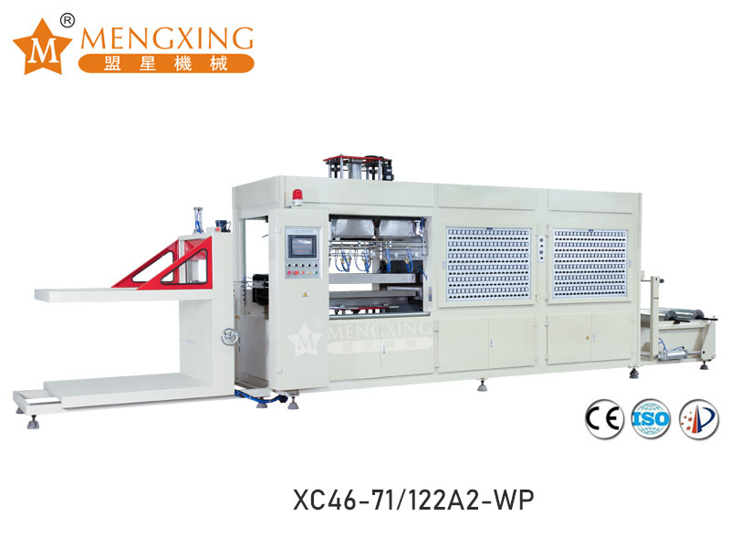 Automatic high-speed vacuum molding equipment XC46-71/122A2-WP