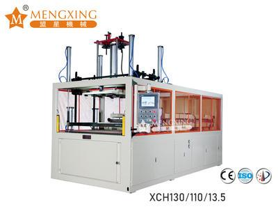 High-performance thick plastic molding machine XCH130/110/13.5 Mengxing