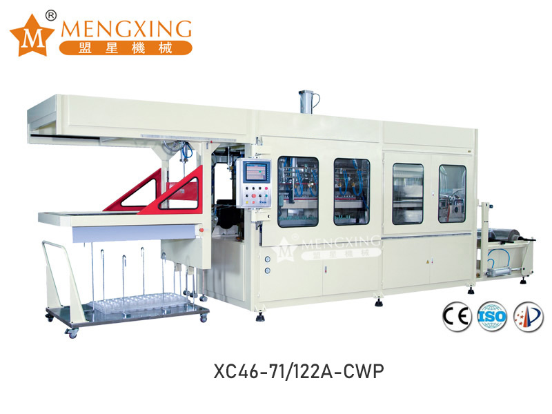 Mengxing vacuum forming plastic machine  high-speed  XC46-71/122A-CWP