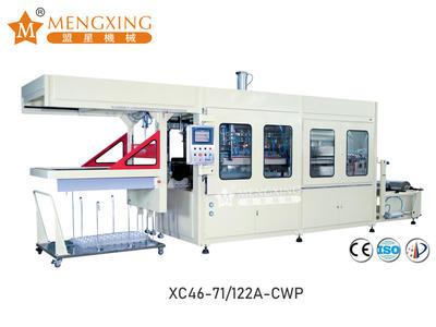 Mengxing vacuum forming plastic machine  high-speed  XC46-71/122A-CWP