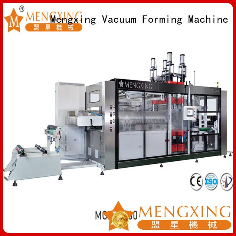 Mengxing high-performance plastic machine custom for sale