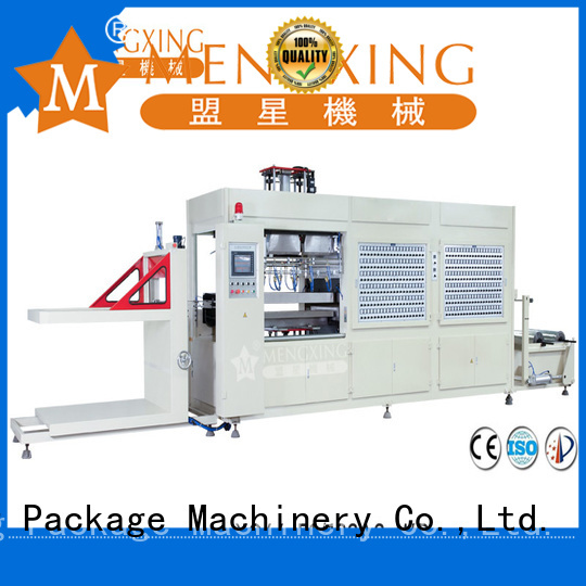 Mengxing top selling plastic vacuum machine