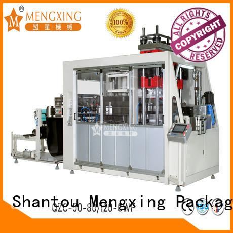 Mengxing vacuum machine oem&odm for sale