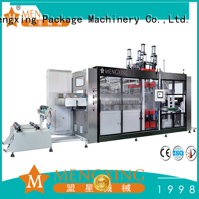 easy-installation plastic machine oem&odm efficiency