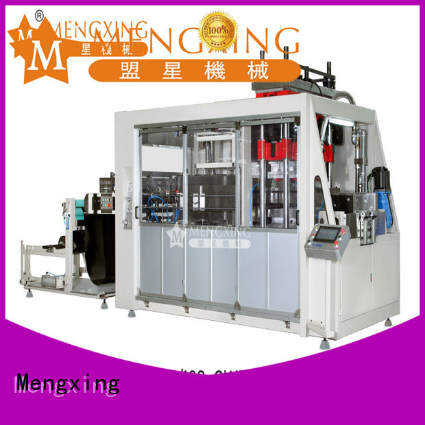 Mengxing heavy-duty vacuum machine oem&odm for sale
