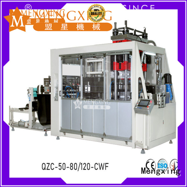 Mengxing high precision plastic molding machine best factory supply easy operation