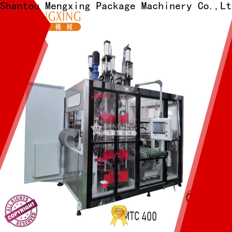 Mengxing automatic cutting machine factory direct supply for bulk production