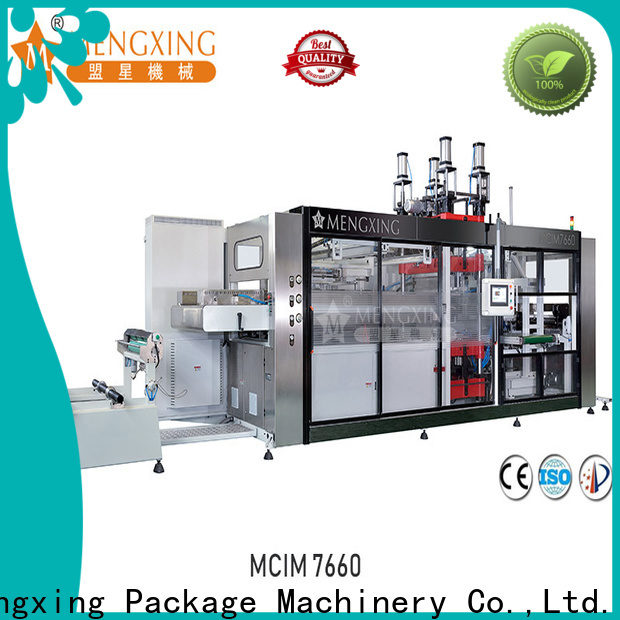 Mengxing plastic moulding machine best factory supply easy operation