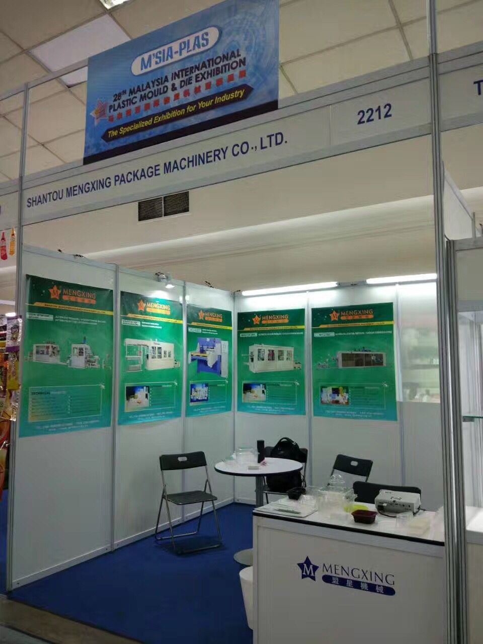 28th Malaysia International Machinery Fair(MIMF)