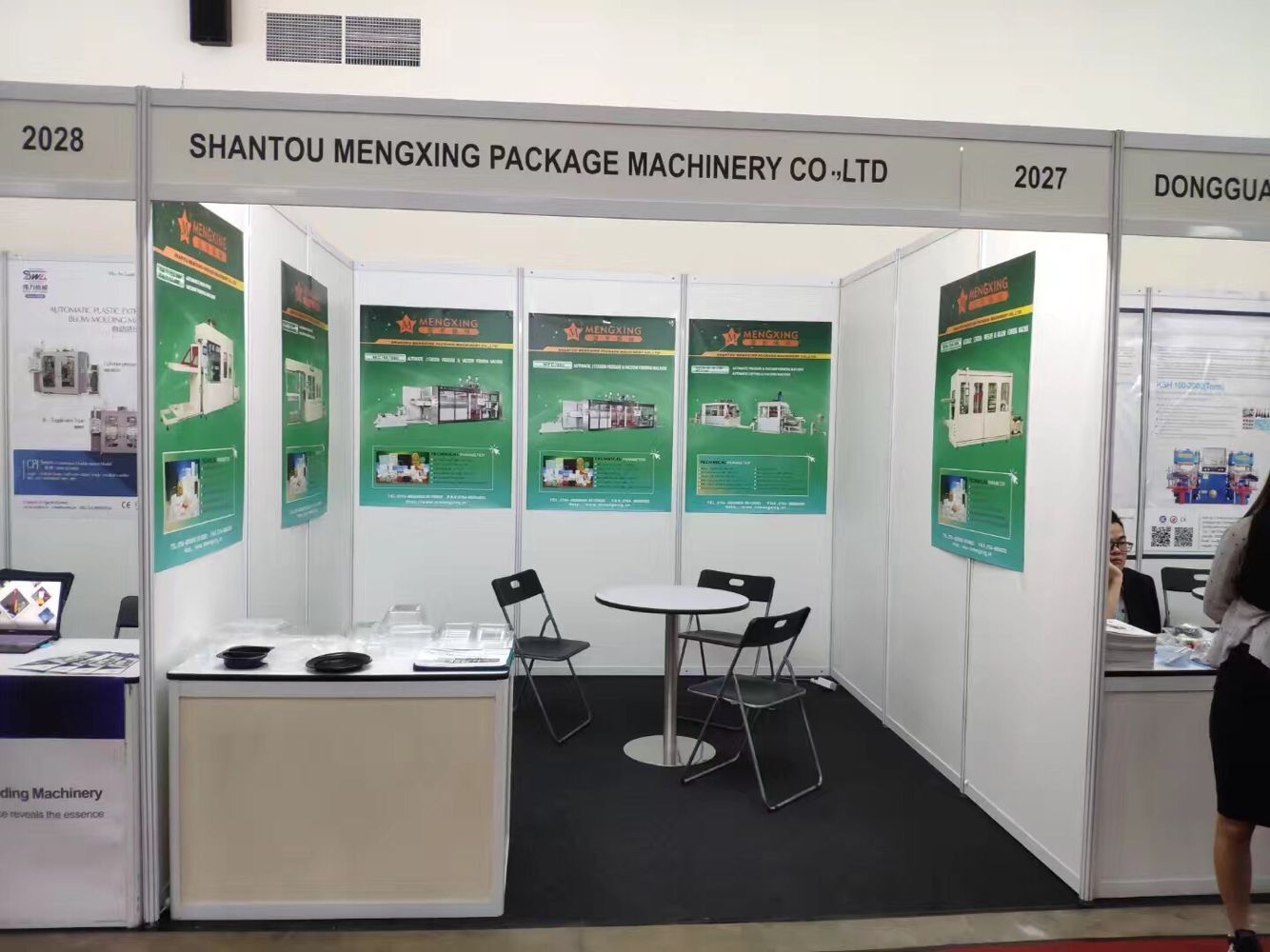 30th Malaysia International Machinery Fair(MIMF)