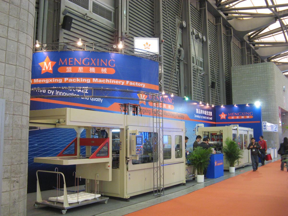 2012 Chinaplas
